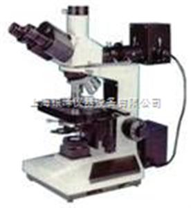 XSP-12B透反射显微镜