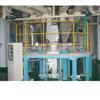 LCS计量称,机械式配料称,定量包装称