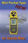 TM740迷你掌上风速仪