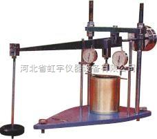 路基回弹模量测定仪 土基回弹模量测定仪 回弹模量测定仪