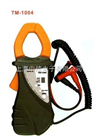TM1005電流轉換器表