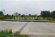 30吨上海鹰牌地磅