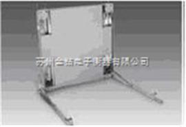 SCS易清洗不锈钢折叠电子秤,进口平板电子秤,超洁净电子平板秤