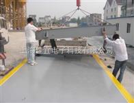 60吨上海鹰牌地磅