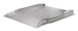 SCS300公斤易冲洗地磅秤,500千克方便携带电子秤,1吨便携式地磅