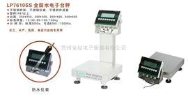 TCS-300可以移动的电子秤,带滑轮电子秤,300公斤带轮子电子秤