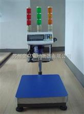 SCS200公斤计重电子秤,300kg质量好的电子秤,不锈钢台面电子秤