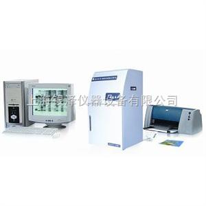 WD-9413C凝胶成像分析系统