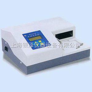 WD-2103A自动洗板机