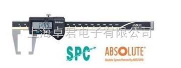 573-651系列日本三豐外凹槽數顯卡尺價格