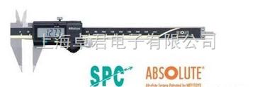 573系列日本三豐尖爪數顯卡尺價格