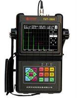 YUT2800超声波探伤仪