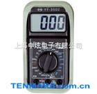 YF3502數位三用電表