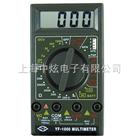 YF1000數位三用電錶