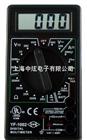YF-1002數位三用電錶