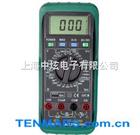 YF-3220數位三用電表