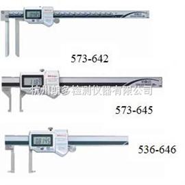 573-646536-147特殊内径卡尺—刀刃/内凹槽/尖爪