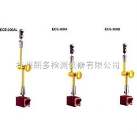ECE-300AL,312ECE仪晨液压万能表座