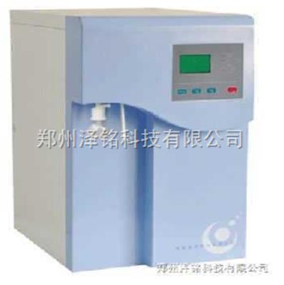 PCWJ有机除热源型一体式超纯水机     氨基酸分析一体式超纯水机    基因工程一体式超纯水机