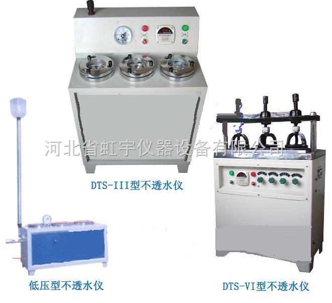 电动不透水仪 数显油毡不透水仪 新型油毡不透水仪