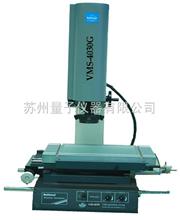 VMS-4030G万濠二次元测量仪VMS-4030G
