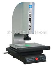 VMS-4030H万濠全自动影像测量仪