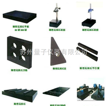 1500*100*150mm00级花岗石检测平台1500*100*150mm00级