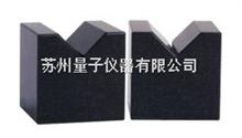 40×90°大理石V型块40×90°
