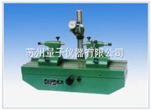 LZ800A齿轮跳动检查仪齿跳检查仪