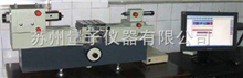 JD25-C新天万能测长仪JD25-C