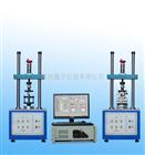 全自动连接器插拔力试验机PJ-1220S