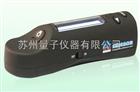 色差仪HPG-2132