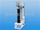 洛氏硬度计HR-150B