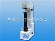 HR-150B洛氏硬度计HR-150B