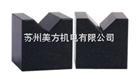 100×100×90°大理石V型塊100×100×90°