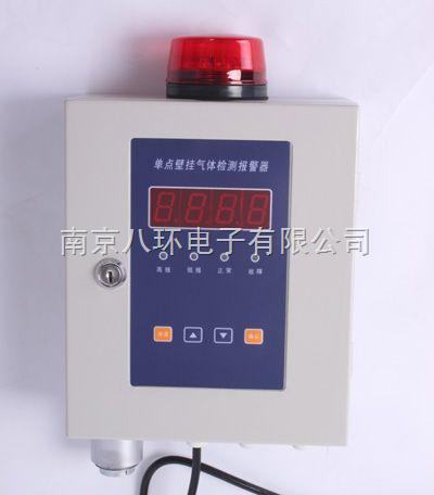 壁挂式可燃气体报警器