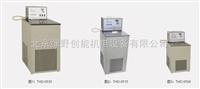THD-05低温恒温槽