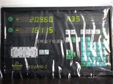 WE6800-2数显表WE6800