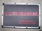 消防工程检测箱