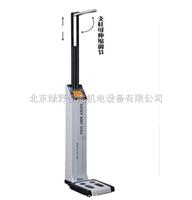 PA-002超声波身高体重测量仪/身高体重秤/身高体重体检机