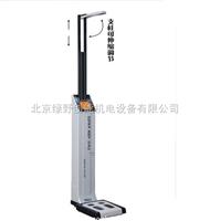 PA-003超声波身高体重秤体检机/身高体重秤