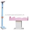 SGTZ-1身高体重测量仪/身高体重秤