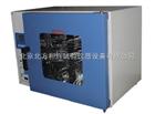 DHG-9030A热风循环烘箱