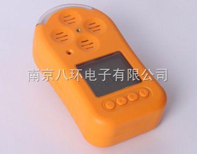 低价供应氨气检测仪/NH3检测仪