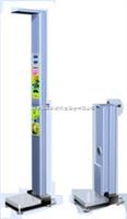 PA-13Y超声波人体秤/身高体重秤