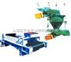 LCS配料称|配料秤|自动配料系统 ,自动化配料秤