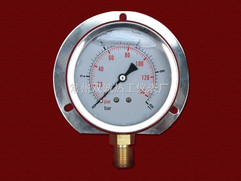 不锈钢膜盒压力表-抗振差压表-常州双诚热工仪表厂