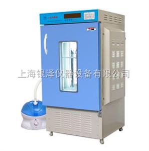 LRH-550-GSIT二氧化碳人工气候培养箱