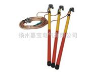 JDX-L-10-500KV高压短路接地线