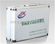 ABS铝合金定制箱体 500×400×160mm